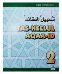 Tas-Heelul Aqaaid 2