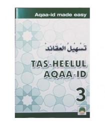 Tas-Heelul Aqaaid 3
