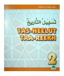 Tas-Heelut Taa-reekh 2