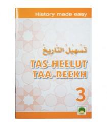 Tas-Heelut Taa-reekh 3