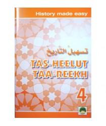 Tas-Heelut Taa-reekh 4