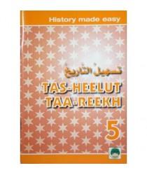 Tas-Heelut Taa-reekh 5
