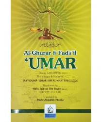 Al-Ghurar fi Fada'il 'Umar