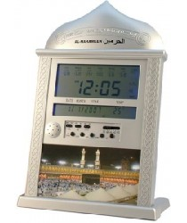 Digital Azan Clock (HA-4004 SILVER) AC-03