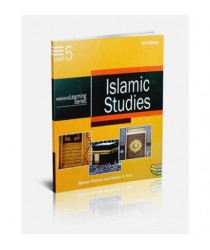 Islamic Studies Level - 5